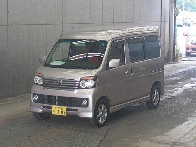 Daihatsu ATRAI 2016