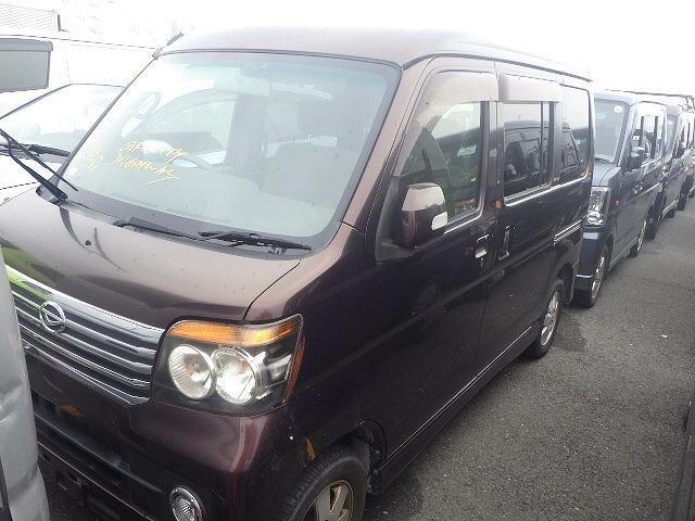 Daihatsu ATRAI 2019